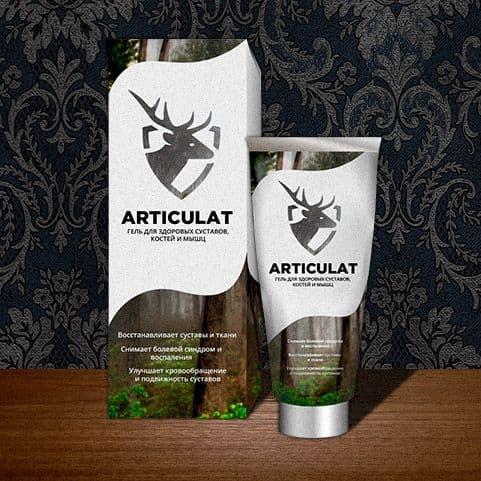 Оригинальный крем Articulat, купленный на нашем сайте